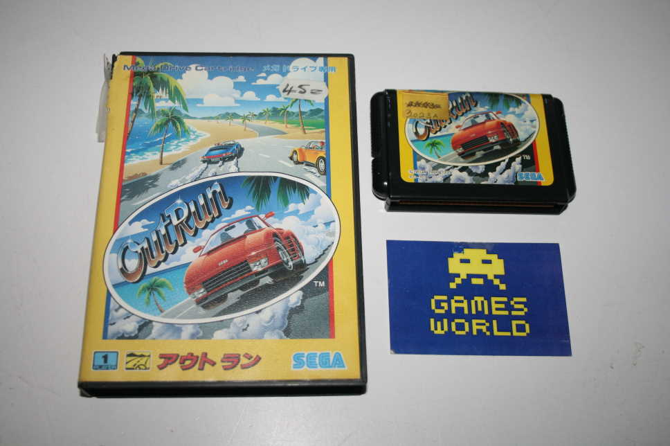 Outrun (Japanese Import)