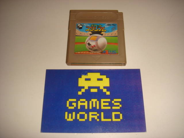 Pocket Stadium (Japanese Import)