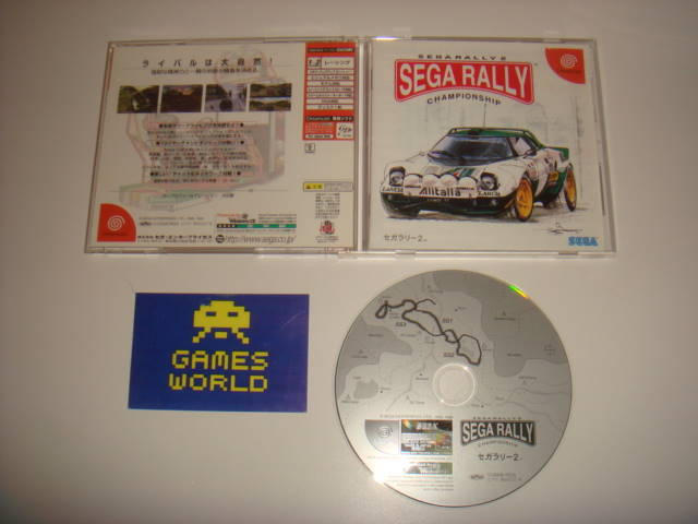 Sega Rally 2 (Japanese Import)