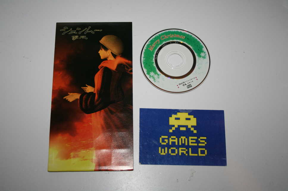 Shenmue Merry Christmas Soundtrack 3 inch CD