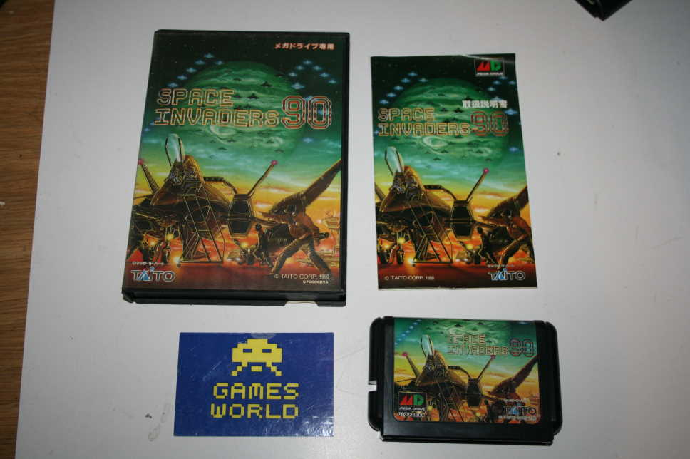 Space Invaders 90 (Japanese Import)