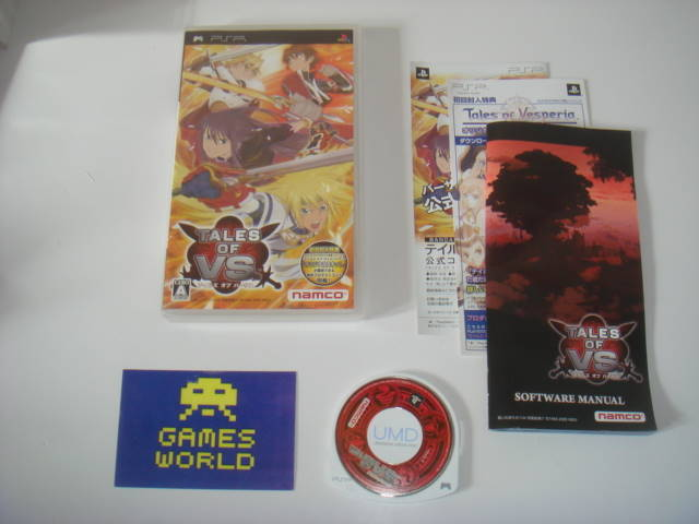 Tales of VS (Japanese Import)