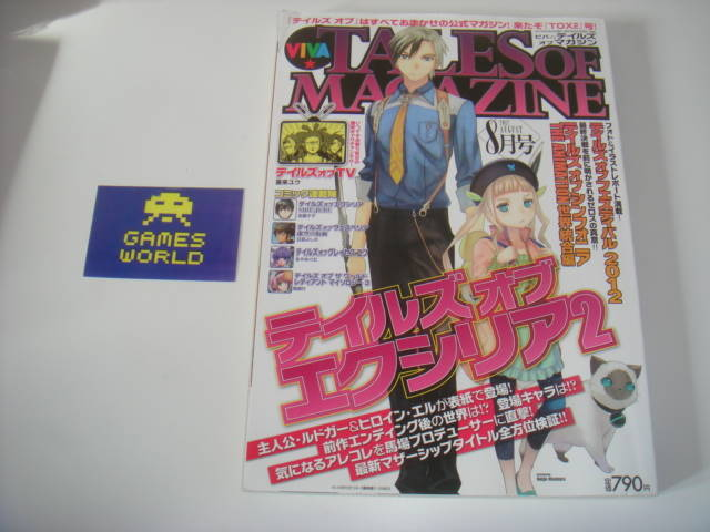 Tales of Magazine August 2012