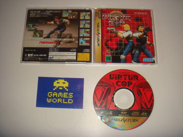 Virtua Cop (Japanese Import)
