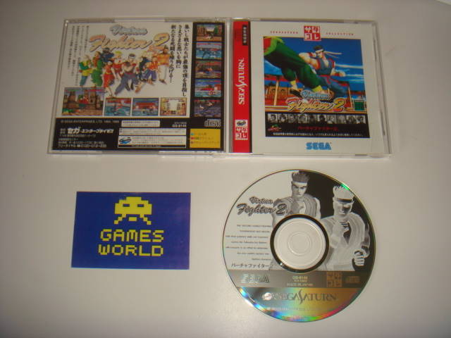 Virtua Fighter 2 (Collection) (Japanese Import)