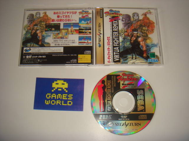Virtua Fighter Remix (Japanese Import)